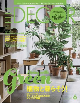 Elle-Decor-Japan-803x1024